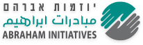 abraham initiatives logo
